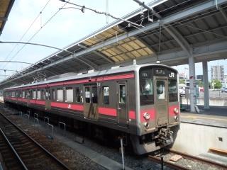 P1060623.JPG